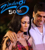 Zindagi 50-50 Songs Audio – mp3 Songs