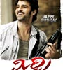 Mirchi Movie Trailers