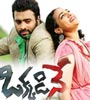 Okkadine Songs Audio – mp3 Songs