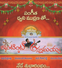 Intinta Annamayya Songs Audio – mp3 Songs
