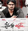 Premakatha Chitram Movie Video Songs