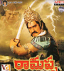 Ramappa Songs Audio – mp3 Songs
