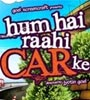 Hum Hai Raahi CAR Ke Songs Audio – mp3 Songs
