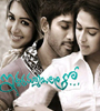 Iddarammayilatho Songs Audio – mp3 Songs