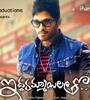 Iddarammayilatho Movie Promo Songs