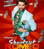 Shortcut Romeo Songs Audio – mp3 Songs