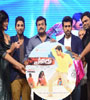 Yevadu Movie Audio Launch Photo Gallery 2