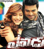 Yevadu Movie Video Songs