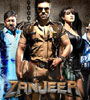 Zanjeer Songs Audio – mp3 Songs