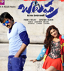 Balupu Movie Video Songs