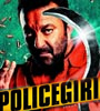 Policegiri Movie Video Songs