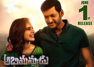 Abhimanyudu Movie Poster Designs