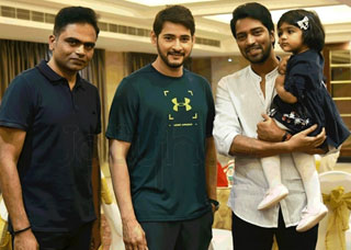 Allari Naresh Birthday Celebration Photo Gallery