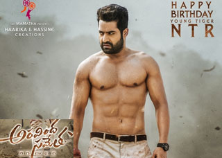 Aravindha Sametha Movie Poster Designs