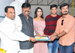 Baggidi Gopal Movie Opening Photo Gallery