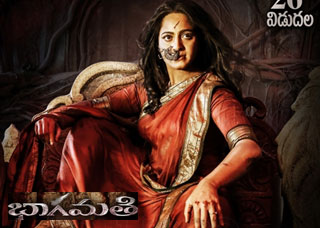Bhaagamathie Movie Poster Designs