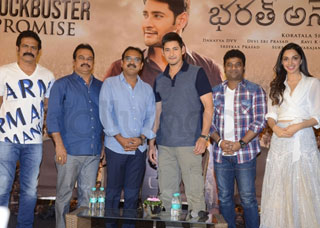 Bharat Ane Nenu Movie Success Meet Photo Gallery