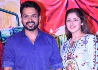 Chinababu Movie Success Meet Photo Gallery