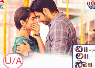 Chi La Sow Movie Poster Designs