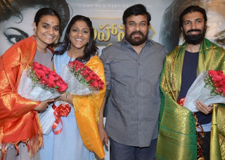 Chiranjeevi Congratulates Mahanati Team Photo Gallery