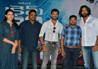 Crime 23 Movie Teaser Launch Photo Gallery