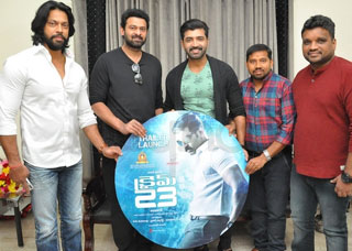 Crime 23 Movie Trailer Launch By Prabhas Photo Gallery