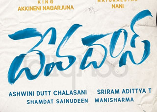 Devadas Movie Poster Designs