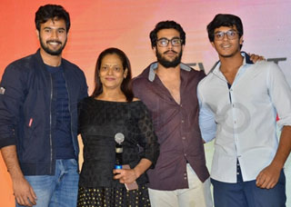 Ee Maaya Peremito Movie Audio Launch Photo Gallery