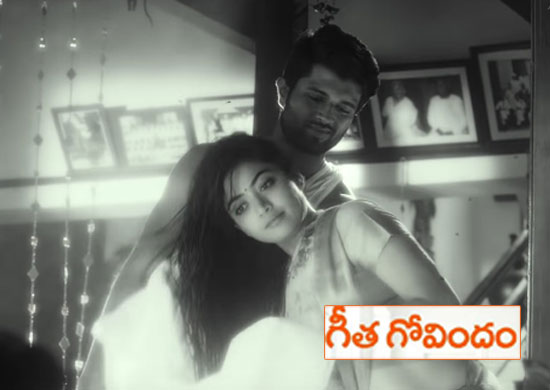 Geetha Govindam Movie Trailers