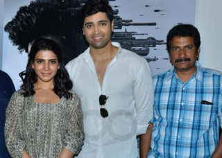 Gudachari 116 Movie Trailer Launch Photo Gallery