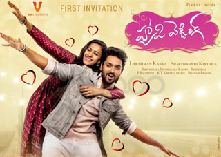 Happy Wedding Movie Poster Designs