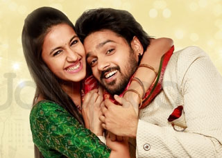 Happy Wedding Movie Photo Gallery