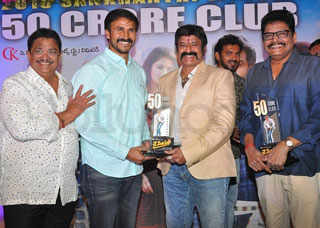 Jai Simha Movie Success Meet Photo Gallery