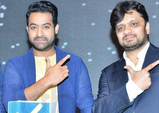 Jr NTR Celekt Mobile Store Launch Photo Gallery