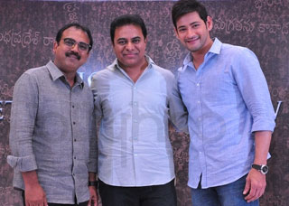 KTR Watches Bharat Ane Nenu Movie Photo Gallery