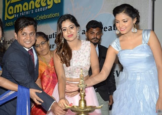 Kamaneeya Event Company Launch Photo Gallery