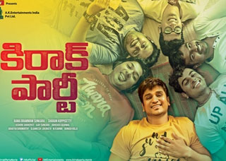 Kirrak Party Movie Poster Designs
