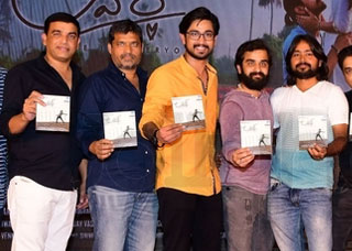 Lover Movie Audio Launch Photo Gallery