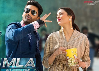 MLA Movie Photo Gallery