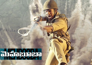 Mehbooba Movie Trailers