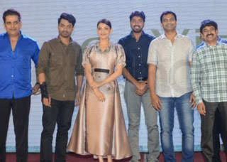 MLA Movie Pre Release Event Photo Gallery