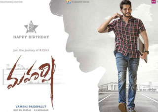 Maharshi Movie Poster Designs