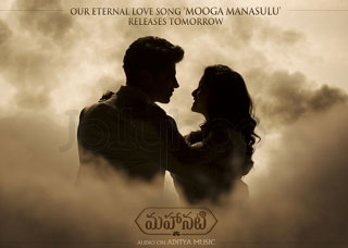 Mahanati Movie Poster Designs