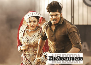 Mehbooba Movie Poster Designs