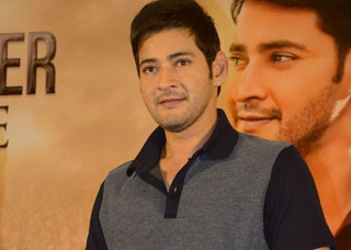 Mahesh Babu Photo Gallery 16