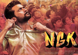 NGK Movie Poster Designs