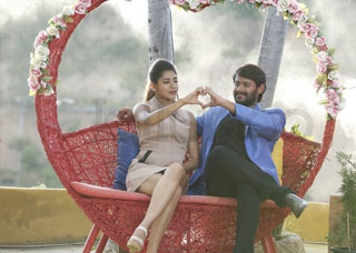 Naa Love Story Movie Photo Gallery