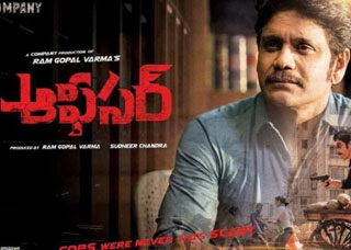 Nagarjuna New Movie Officer Review l #Nagrgv4 l Rgv