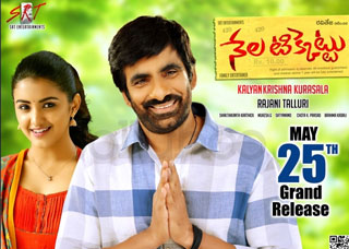 Nela Ticket Movie Poster Designs