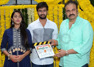 Nirvana Cinemas Production No 1 Movie Launch Photo Gallery